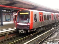 326 in Barmbek (U3 Bitte nicht einsteigen). Testfahrt vor Inbetriebnahme. Mit Zug 309.