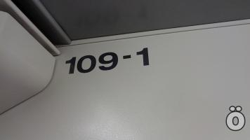 Am Wagenende sind die Nummern ebenfalls einzeln aufgeklebt und kein Aufkleber als solches mehr