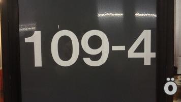 Ebenfalls erhalten blieben die Nummern an der Fahrzeugseite.