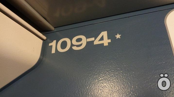 Auch im Wagen 109-4 ist dieser Stern zu finden.