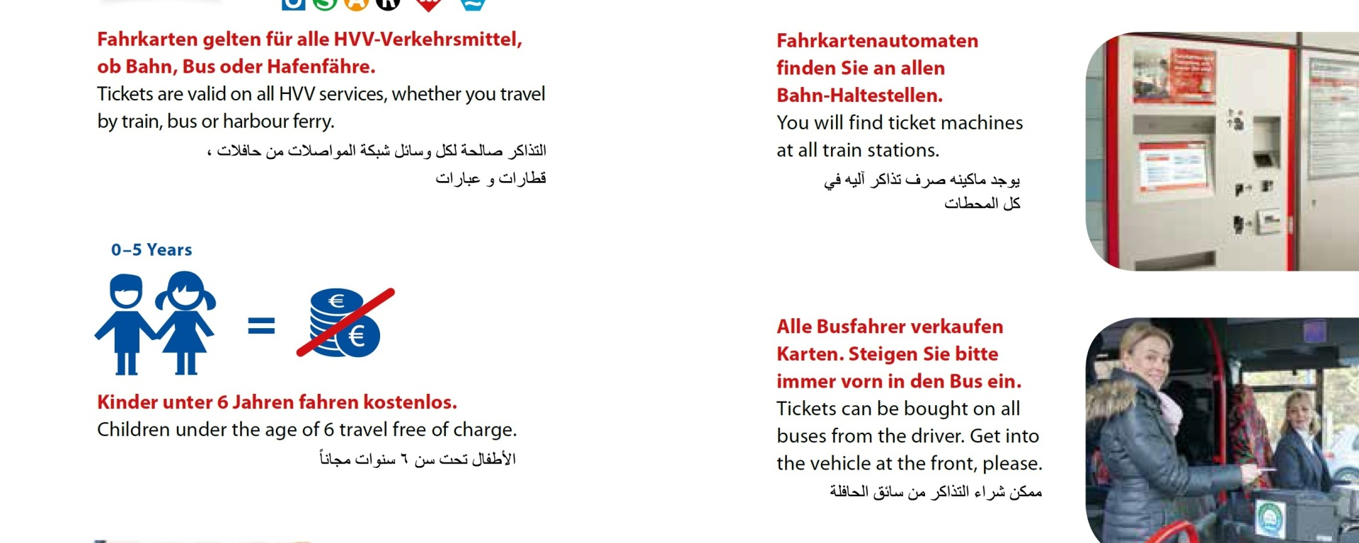 Hvv Karte Ab.Ab 1 2 2016 Hvv Ticket Für Flüchtlinge Dt5 Online